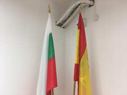 Cita previa Consulado de Bulgaria en Barcelona