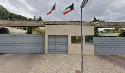 Cita previa Consulado de Kuwait en Madrid