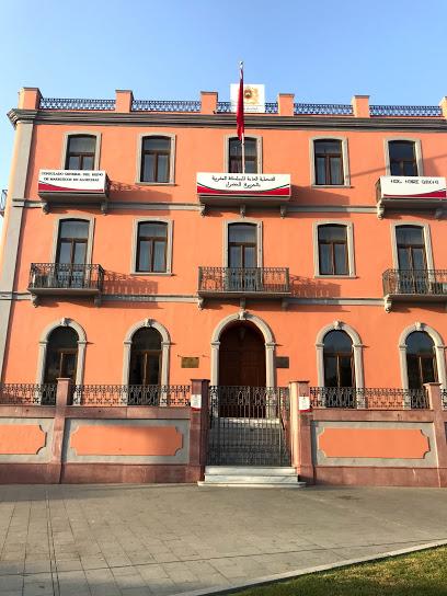 Cita previa Consulado de Marruecos en Algeciras