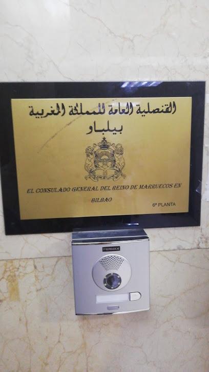 Cita previa Consulado de Marruecos en Bilbao