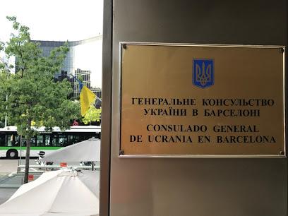 Cita previa Consulado de Ucrania en Barcelona