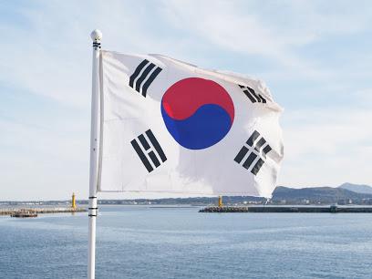 Cita previa Consulado de Corea en Sevilla