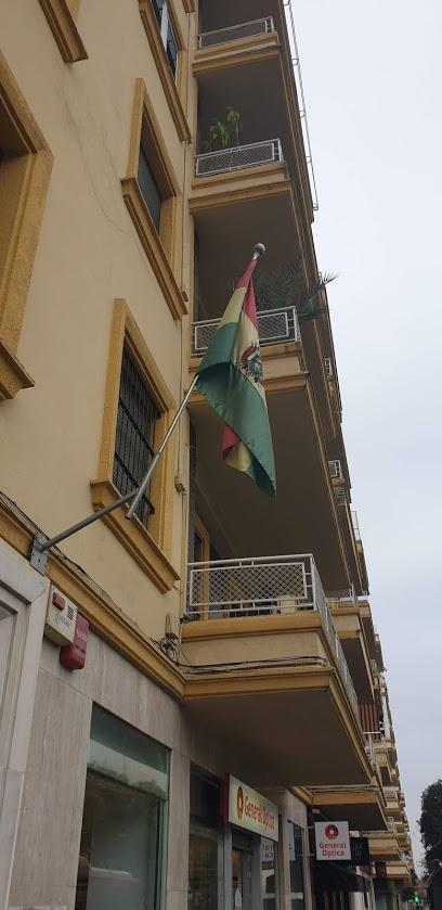 Cita previa Consulado de Bolivia en Sevilla