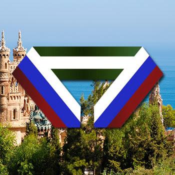 Cita previa Consulado de Rusia en Sevilla